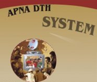 APNA DTH Products